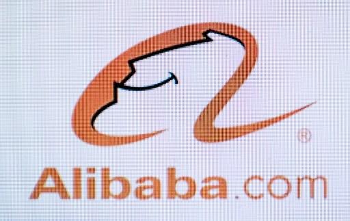 """""""อาลีบาบา"""" ผู้ให้บริการอีคอมเมิร์ซรายใหญ่ที่สุดของโลก (แฟ้มภาพเอเอฟพี)"""