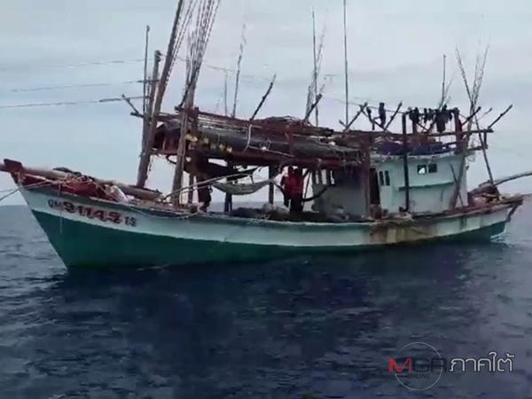 จับเรือประมงเวียดนาม 4 ลำ ลอบทำประมงในน่านน้ำไทย คุม 26 ลูกเรือขึ้นฝั่งดำเนินคดี