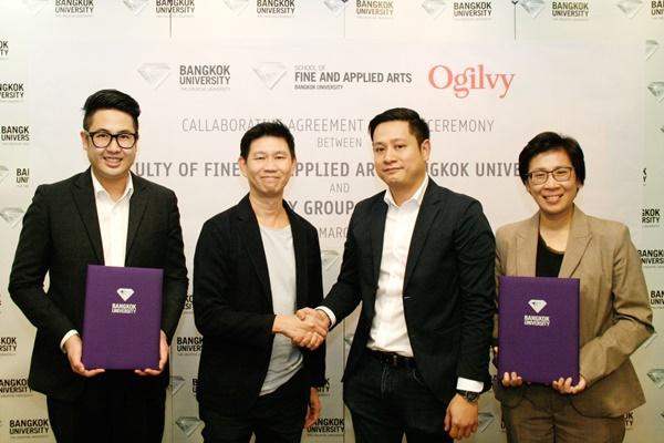 โอกิลวี่-ม. กรุงเทพ เปิดโครงการนักศึกษาฝึกงาน  ปั้นครีเอทีฟรุ่นใหม่ป้อนอุตสาหกรรมโฆษณา