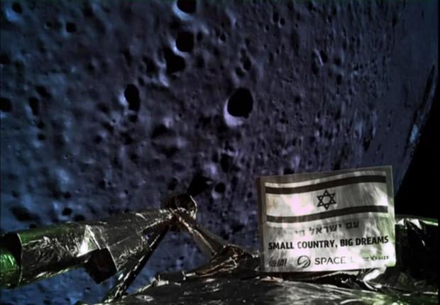 ภาพถ่ายของดวงจันทร์ที่ถ่ายจากกล้องซึ่งติดตั้งบนยานอวกาศ  Beresheet ของอิสราเอล