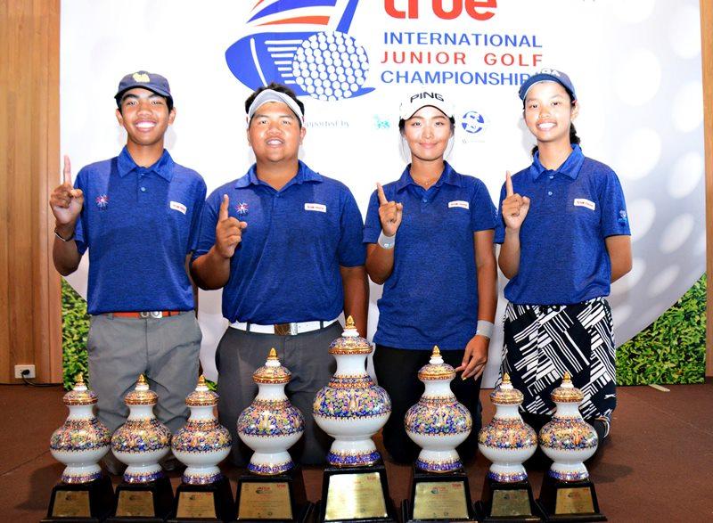เด็กไทยครองแชมป์ทีมคลาสเอ-บี เยาวชนนานาชาติที่พัทยา