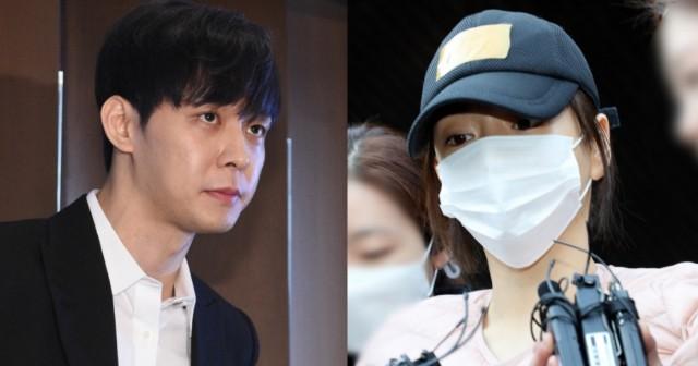"""ตำรวจเจอหลักฐานมัด """"ปาร์คยูชอน"""" เคยเสพยาร่วมกับ """"ฮวางฮานา"""" อดีตคู่หมั้น"""