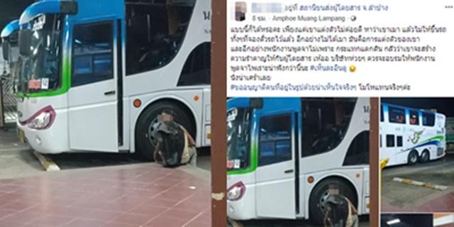 นครชัยทัวร์แจง! หลังผู้โดยสารถูกห้ามขึ้นรถ ยืนยันลูกค้าเมาจริงพร้อมรับผิดชอบ