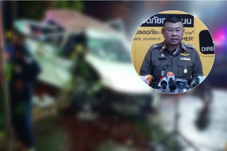 สงกรานต์วันที่ 4 อุบัติเหตุพุ่ง 2,232 ครั้ง ตาย 237 คน เตรียมรับมือ ปชช.ทะยอยเดินทางกลับ