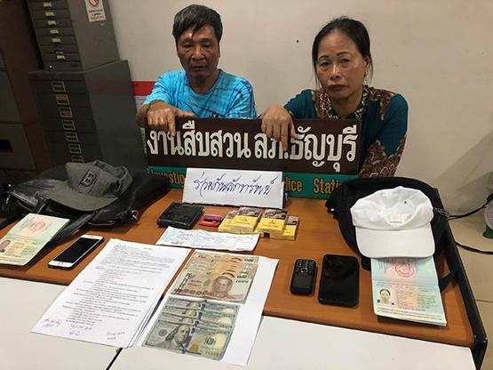 รวบ2ผัวเมียชาวเวียดนามล้วงกระเป๋านักท่องเที่ยว ค้นห้องเจอของกลางเพียบ
