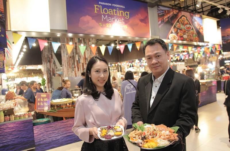"""สองผู้บริหารชวนชอป ชิม ในงาน """"โฟลทติ้ง มาร์เก็ต"""""""