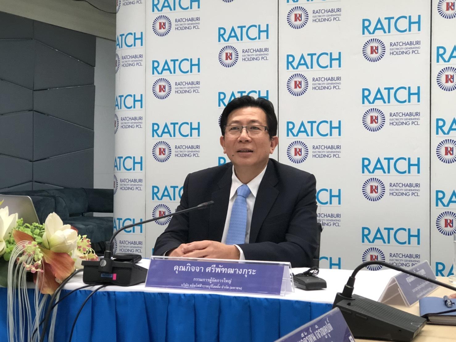 RATCHจ่อส่งแผนผุด2โรงไฟฟ้าที่ราชบุรีเสนอกกพ.