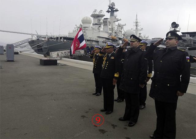 กระทรวงกลาโหมรัสเซียเองรายงานเกี่ยวกับพิธีต้อนรับ อันเคร่งขรึม สำหรับการเยือนครั้งแรกในรอบ 15 ปี โดยเรือของราชนาวีไทย.