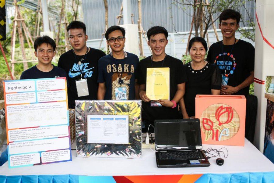 """เยาวชน """"บ้านอุเบกขา"""" สร้างเว็บไซต์เปลี่ยนโอกาส คว้ารางวัลระดับโลกของยูนิเซฟ"""