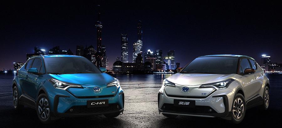 มาแล้วจ้า โตโยต้า จัด C-HR EV ประเดิมเจาะตลาดจีน