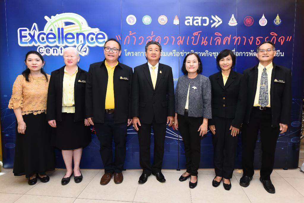 สสว. จับมือ มจพ. เดินหน้า Excellence Center ตั้งเป้าให้ความรู้ธุรกิจรอบด้านแก่ชุมชน
