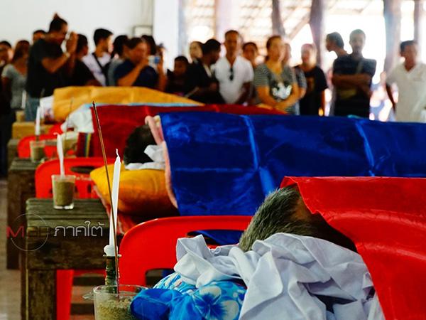 รดน้ำศพคนงานประสบอุบัติเหตุตายหมู่ 7 ศพ บรรยากาศเต็มไปด้วยความโศกเศร้า
