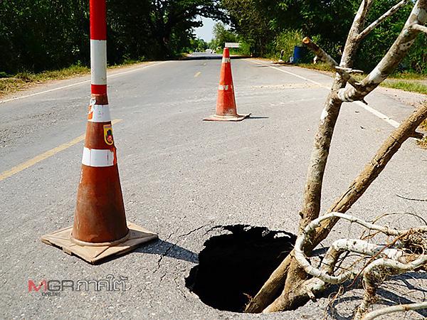"""ถนน """"พัทลุง"""" ทรุด 2.5 เมตร! คาดแล้งต่อเนื่อง 4 เดือนทำน้ำใต้ดินแห้ง"""