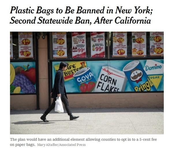 """'นิวยอร์ค' เป็นรัฐที่สอง """"ห้ามร้านค้าปลีกให้ถุงพลาสติกกับลูกค้า มี.ค.2020"""""""