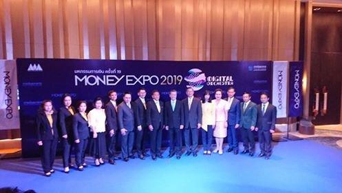 MONEY EXPO 2019  แนวคิด Digital Orchestra
