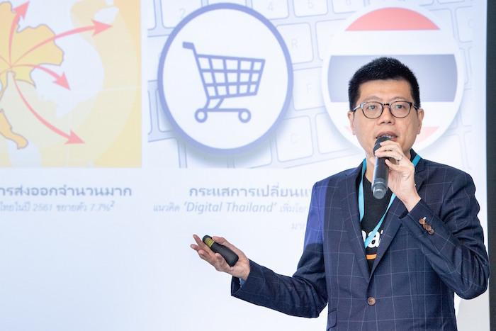 Amazon ยังไม่สนขายทุเรียนไทย