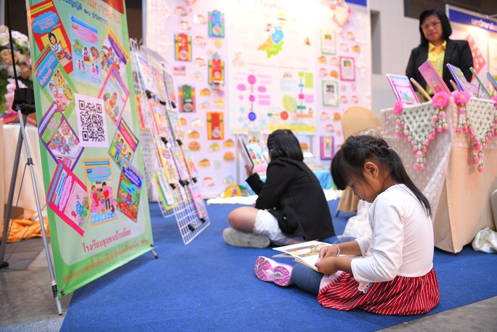 แนะปรับ 4 กลไกระดับท้องถิ่นดูแลเด็กปฐมวัยครบวงจร อ่าน-เล่น เสริมศักยภาพ