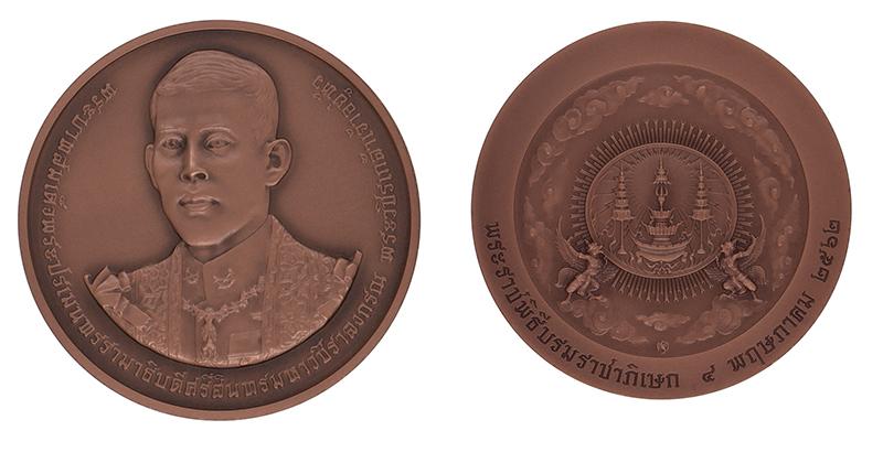 ธนารักษ์ ขยายเวลาจองเหรียญพระราชพิธีบรมราชาภิเษกถึง 10 พ.ค.