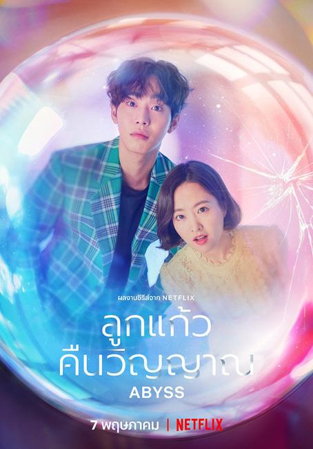 Netflix เอาใจสาวกเกาหลี เตรียมส่งสามซีรีส์ให้คุณได้ฟินตลอดเดือนพฤษภาคม พร้อมแนะนำ The Swoon ยูทูปแชนแนลใหม่สำหรับคอหนังเกาหลีโดยเฉพาะ
