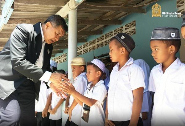 """ศธ.ชูหลักคิด """"5ร"""" ขับเคลื่อน 1 ตำบล 1 โรงเรียนคุณภาพ ในพื้นที่จังหวัดชายแดนภาคใต้"""