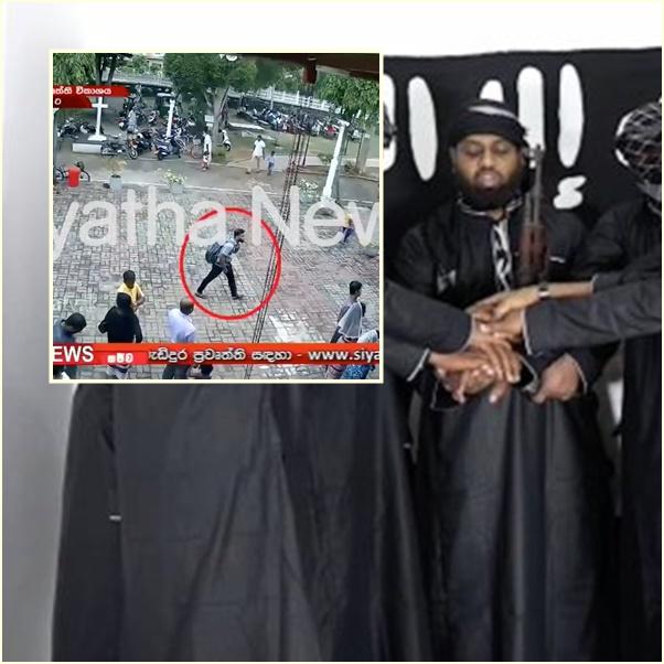 "In Pics&Clips: น้องสาวเปิดใจหลัง ""โมอุลวี ซาฮ์รอน ฮาชิม"" นักการศาสนาภักดีกลุ่ม IS ถูกข่าวกรองศรีลังกาชี้ เป็นหัวหน้าวางแผนโจมตี - เปิดชื่อมือระเบิดอดีตนร.อังกฤษ"