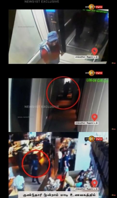 รอยเตอร์รายงานภาพกล้องทีวีวงจรปิดจับภาพหนึ่งในมือระเบิดโจมตีโรงแรมแชงกรีลาวันอาทิตย์(21)