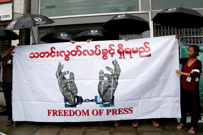 สหรัฐฯ วิจารณ์คำตัดสินศาลพม่าคดีนักข่าวรอยเตอร์เรียกร้องปกป้องเสรีภาพ