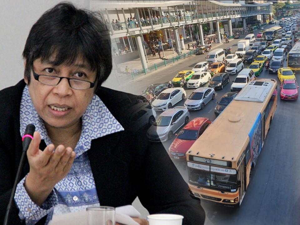 ผู้บริโภค ชี้ 8 เหตุผลที่ไม่ควรขึ้นค่ารถเมล์