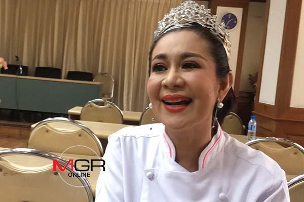 """เปิดปาก """"อดีตนางงาม"""" ผู้คิดค้นสูตร """"ขนมไทยใส่กัญชา"""" มั่นใจไม่ทำให้ขนมไทยแปดเปื้อน!"""