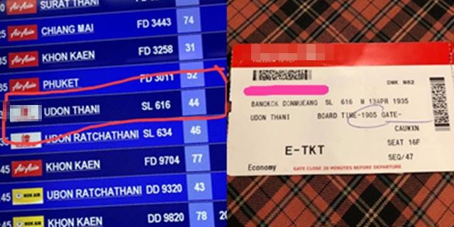 อุทาหรณ์สนามบินดอนเมือง หลังบอร์ดโชว์ประตูเครื่องผิด ทำสาวตกเครื่องบิน