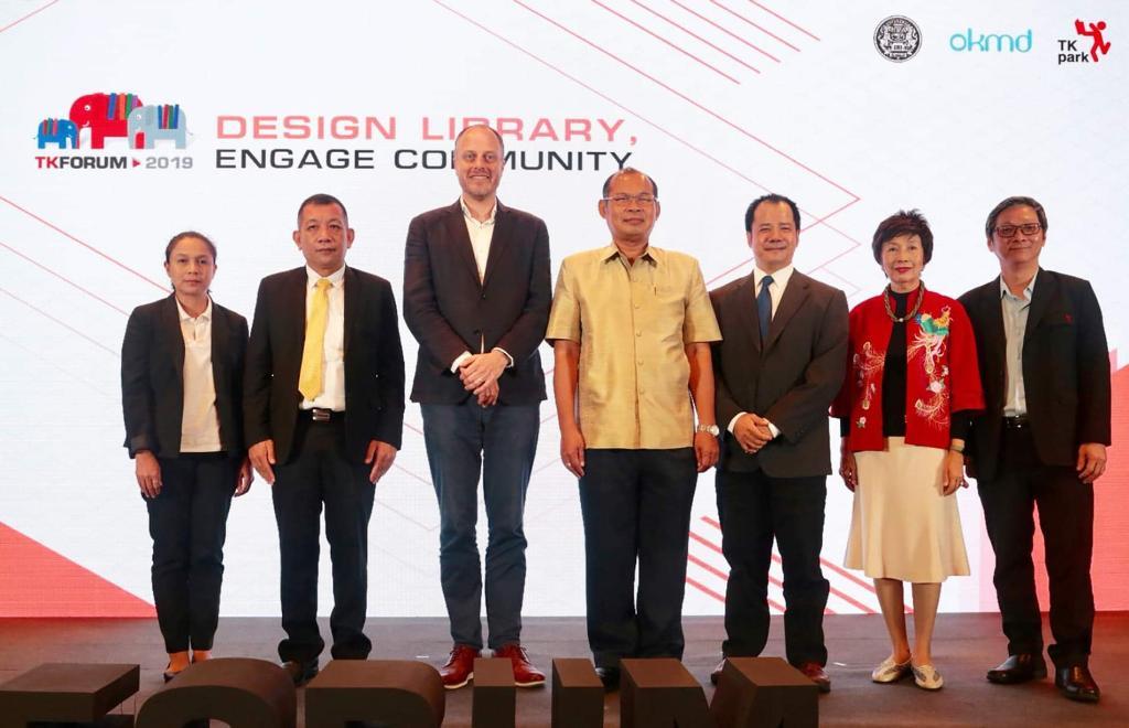 TK park จัดงาน TK Forum 2019 ชูประเด็นการออกแบบห้องสมุดเพื่อสร้างการมีส่วนร่วมของชุมชน