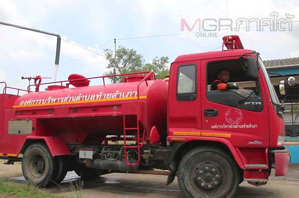 เมืองคอนเริ่มระดมรถบรรทุกน้ำแจกจ่ายพื้นที่ขาดแคลนน้ำจากระบบจำหน่าย