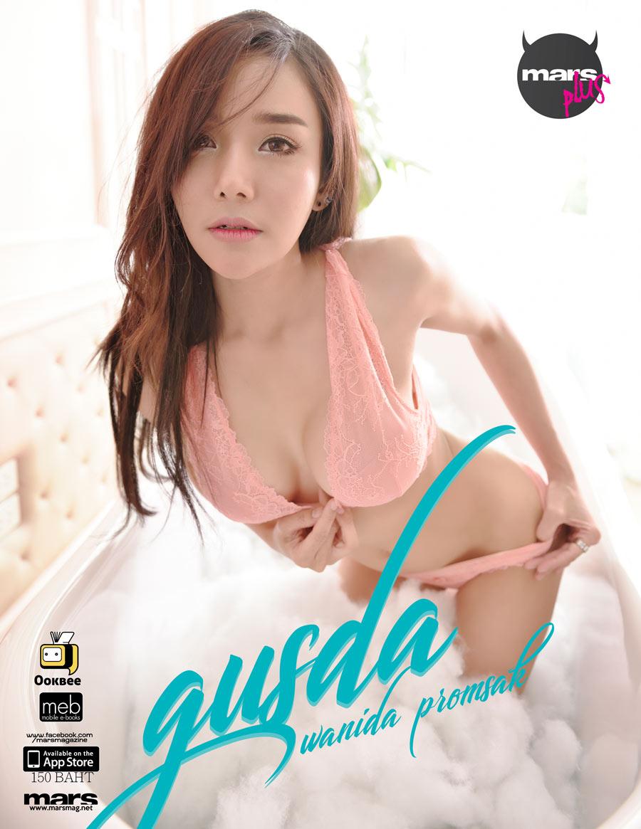 มาแล้ว E-Photo Book เล่มใหม่จาก mars plus 'กัสดา  วนิดา' นางแบบสาวสวย เซ็กซี่ ขี้เล่น