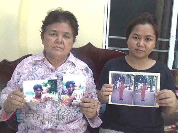 แม่ชาวตรังหลั่งน้ำตาประกาศตามหาลูกชายหายตัวไป 15 ปีไร้การติดต่อ