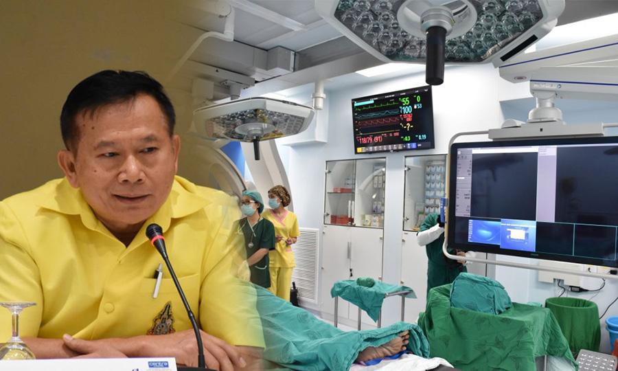 """จ่อชง """"บัตรทอง"""" เคาะเกณฑ์ตรวจประเมินหน่วยบริการผ่าตัดหัวใจ ต้องผ่าน 5 มาตรฐาน"""