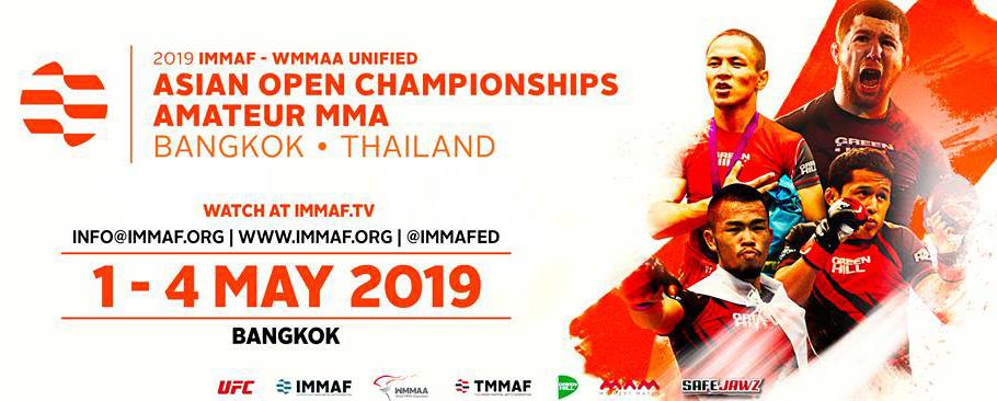 มันส์แน่นอน!! ระเบิดศึก MMA สมัครเล่นครั้งแรกในภูมิภาคเอเชีย จัดที่ไทย 1-4 พ.ค.นี้