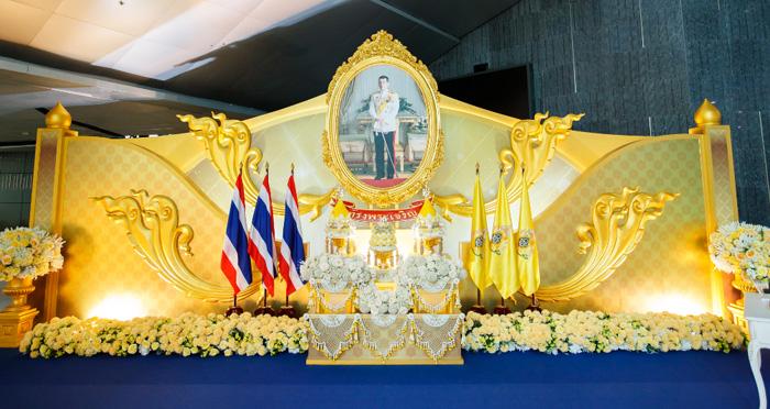 กรุงไทยเฉลิมพระเกียรติ ร.๑๐ มหามงคลพระราชพิธีบรมราชาภิเษก
