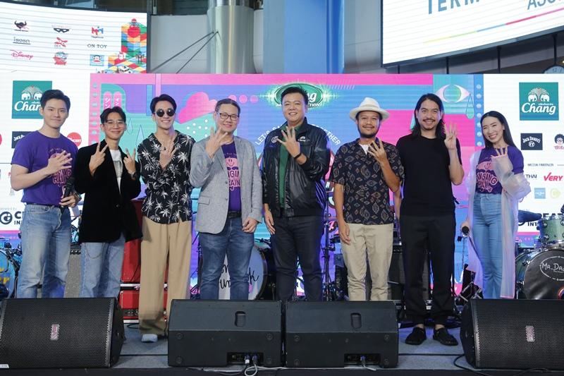 """""""สิงโต นำโชค"""" นำทีมร่วมแถลงข่าว คอนเสิร์ต """"Chang Music Connection Presents Singing in the Rain 4"""" เทศกาลดนตรีกลางแจ้งที่ใหญ่ที่สุดในหน้าฝน"""