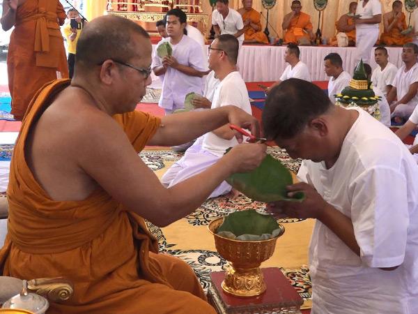 สงขลาจัดโครงการบรรพชาอุปสมบทเฉลิมพระเกียรติ ระหว่างวันที่ 2-16 พ.ค. 62