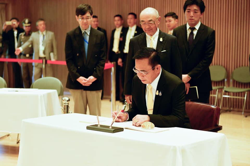 นายกฯ ลงนามยินดีสมเด็จพระจักรพรรดิญี่ปุ่นเสด็จขึ้นครองราชย์