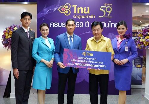 บางกอกแอร์เวย์สร่วมแสดงความยินดีการบินไทย