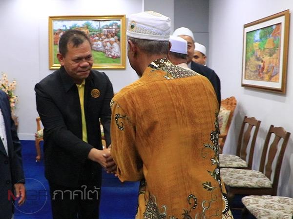 เลขาธิการ ศอ.บต.พบปะผู้นำศาสนาอิสลามเน้นย้ำรอมฎอนสันติสุข
