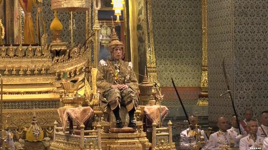 พระบาทสมเด็จพระวชิรเกล้าเจ้าอยู่หัว เสด็จออกมหาสมาคม พระที่นั่งอมรินทรวินิจฉัย