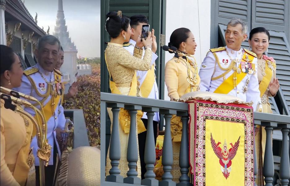 ปลื้มปีติ ภาพเคลื่อนไหว ในหลวง-พระราชินี ณ สีหบัญชร ฝีพระหัตถ์ฟ้าหญิงสิริวัณณวรีฯ