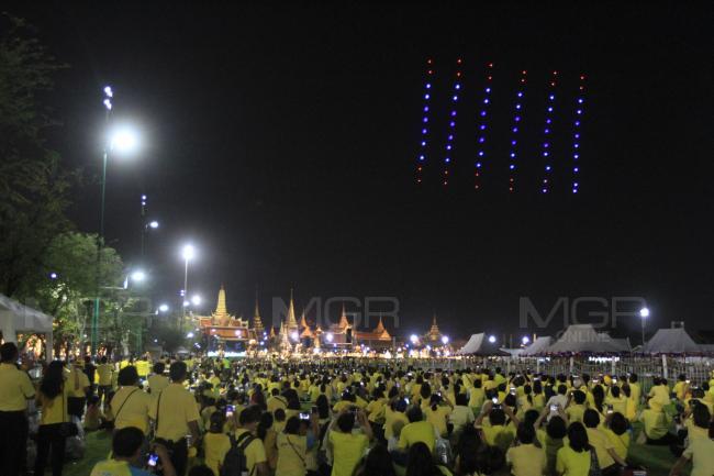 งดงามโดรน ๓๐๐ ลำแปรอักษรถวายราชสดุดีจักรีวงศ์ Light & Sound เฉลิมพระเกียรติ