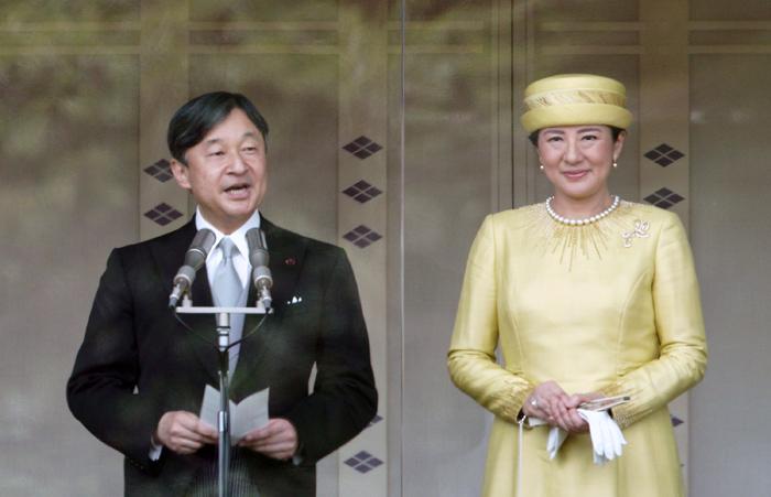 คำสำคัญในพระปฐมบรมราชโองการของสมเด็จพระจักรพรรดินารูฮิโตะ