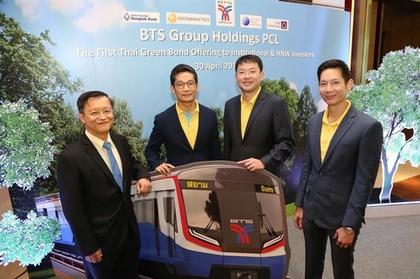 บีทีเอส กรุ๊ปฯ เตรียมออก Green Bonds เสนอขายต่อผู้ลงทุนสถาบันและผู้ลงทุนรายใหญ่ เป็นเจ้าแรกในไทย ปลาย พ.ค.นี้