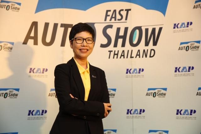 นางพรรณวดี พุฒยางกูร ผู้จัดการฝ่ายกลยุทธ์ตลาดขายปลีก พีทีที โออาร์