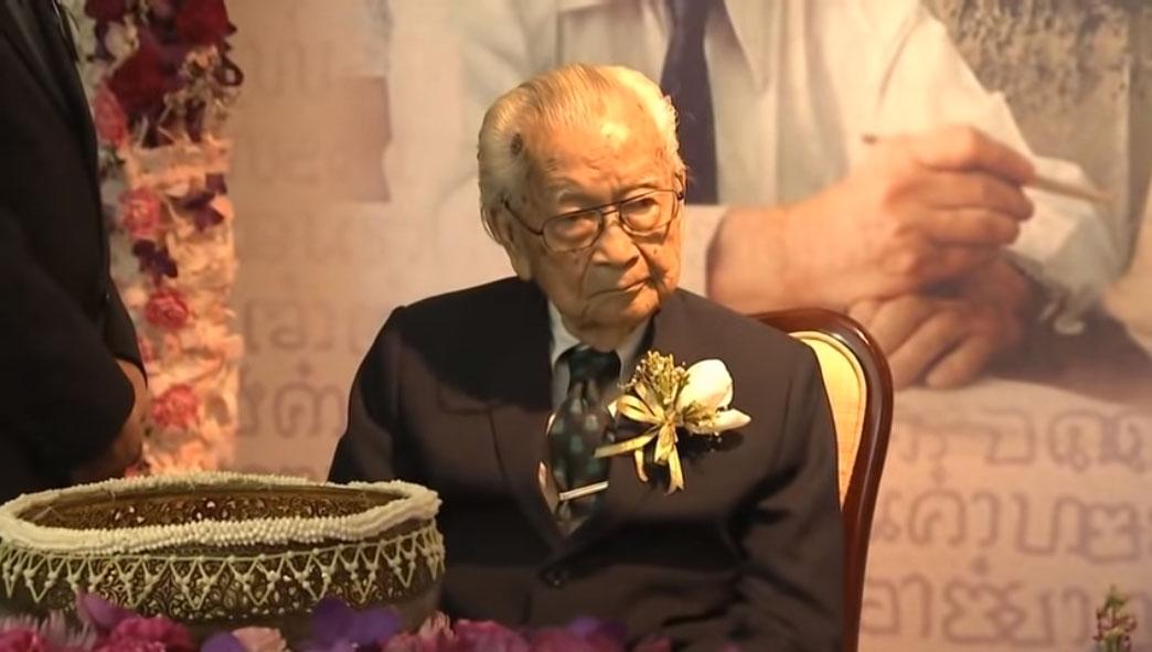 """ปรมาจารย์ไทยศึกษา """"ศ.ดร.ประเสริฐ ณ นคร"""" ถึงแก่อนิจกรรม สิริรวมอายุได้ 100 ปี"""