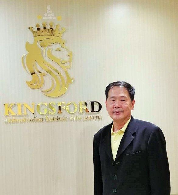 """บล.คิงส์ฟอร์ด""""ลุ้นดัชนีหุ้นไทยทะลุ 1,700 จุด พ.ค.นี้"""